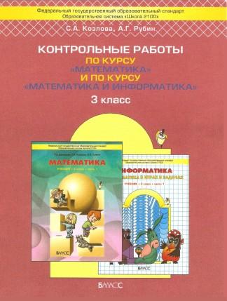 book advanced video coding principles